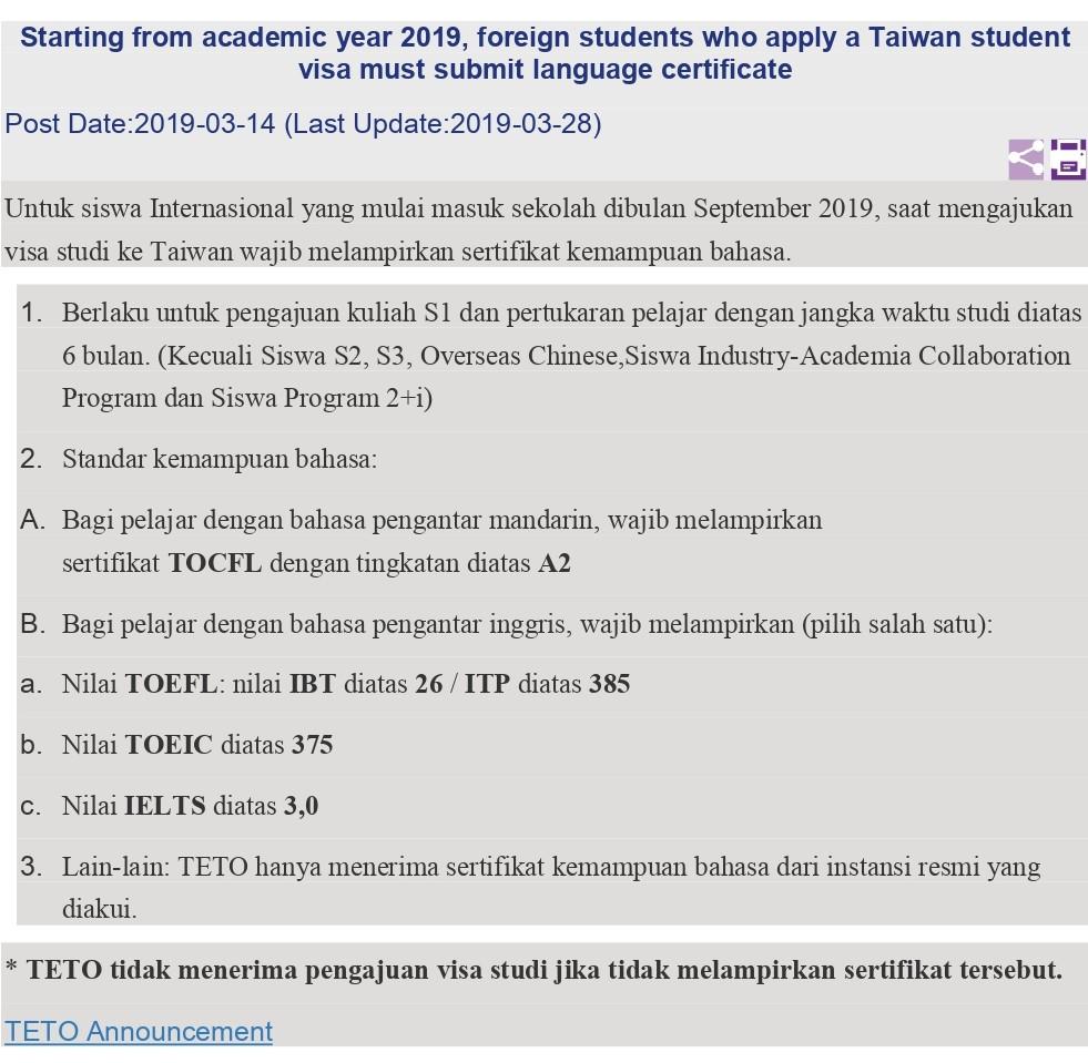 pengumuman TETO studi ke Taiwan 14Maret2019