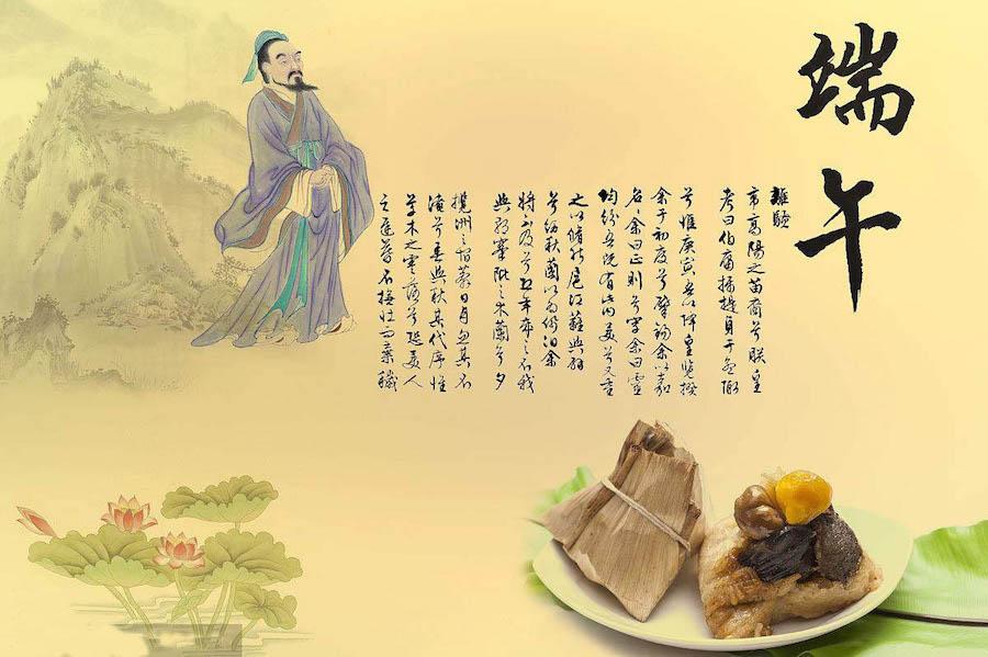 duanwu jie, festival makan bacang dan lomba perahu naga